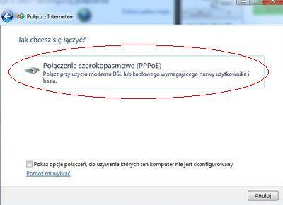 PPPOE_win7_05